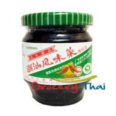 Preserved Mustard in Oil (Ka Na Chai)