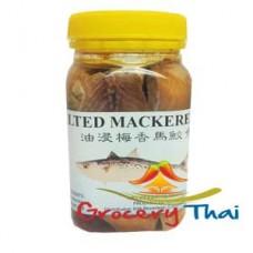 Salted Mackerel in Oil, 12.3 oz.