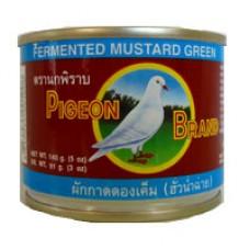 Fermented Mustard Green (2pks)