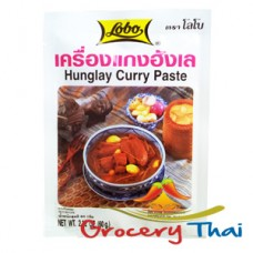 Hunglay Curry Paste, Lobo (2 pks)