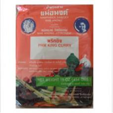Prik Khing Curry Paste, Mae Anong