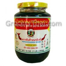 Chili Paste in Oil Pantainorasingh 17.6 oz