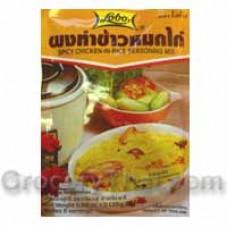 Spicy Chicken in Rice Seasoning LOBO