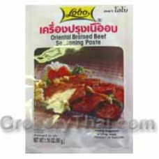 Oriental Braised Beef Seasoning Paste (2 pks)