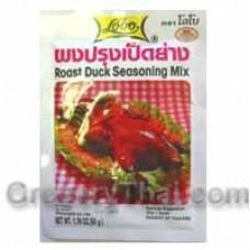 Roasted Duck Seasoning Mix