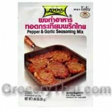 Pepper n Garlic Seasoning Mix (2 pks)