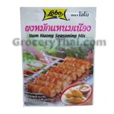Nam Nuong Seasoning Mix LOBO 2.46 oz.