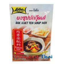 Bak Kuet Teh Soup Mix, Lobo (2 pks)