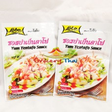 Lobo Yum Yentafo Sauce (2 packs)