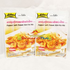 Lobo Pepper Salt Stir Fry Mix, 2 packs