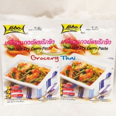 Thai Stir Fry Curry Paste Lobo, 2 packs