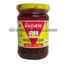 Crab Paste w Soya Bean Oil  7 oz.