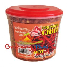 Chili Powder Crushed, 8 oz.