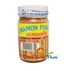 Cinnamon Powder 2oz