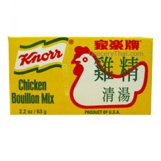 Chicken Bouillon Mix, Cube