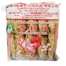 Egg Noodles (Ba mee)