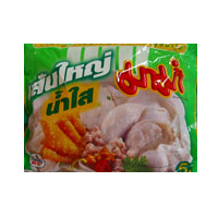 Mama Big Noodles (5 cts.)