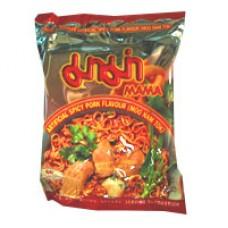 Mama Moo Nam Tok (5 cts)