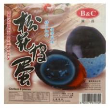Preserve Duck Egg (Kai yeaw mah) 6pcs.