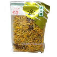 Dried Lily Flower, 7oz