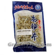 Dried Anchovies for Pan Fry, 3 oz.