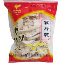 Dried Lotus Roots, 14 oz.
