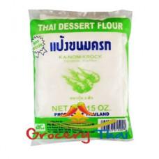 Kanom Krok Flour
