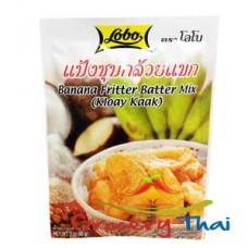 Banana Fritter Batter Mix (Kloay Kaak)