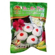 Thai Rice Flour Custard (Ta Ko)