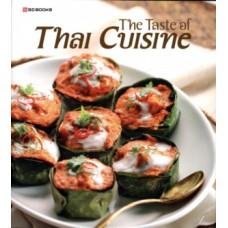 The Taste of Thai Cuisine Cookbook, Sangdad Books