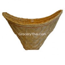 Sticky Rice Steaming Basket V Shape
