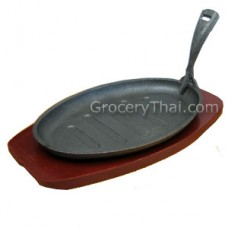 Sizzling Hot Plate