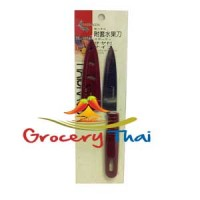 Haidragon Handle Fruit Knife with Sheath