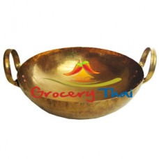Thai Solid Brass Wok 12""