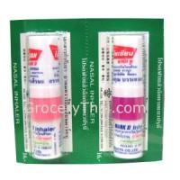 Nasal Inhaler (Ya dom poy sian) 2-pack