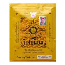 Viset Niyom Herbal Tooth powder (2 Pck)