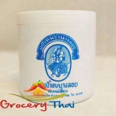 Hin Rum Powder, Nang Loy