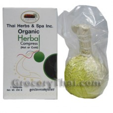 Thai Organic Herbal Compress (Hot or Cold)